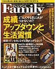 presidentfamily-2011.10