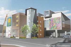 某福祉施設計画案,建築家米村和夫