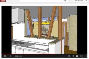 鎌倉稲村ヶ崎の家のリフォームプロジェクト