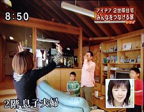 kobayashitei1写真