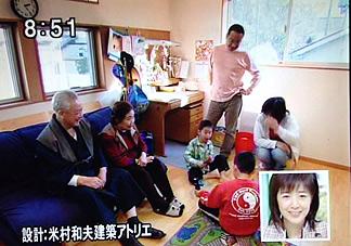 kobayashitei2写真