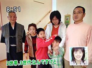 kobayashitei3写真