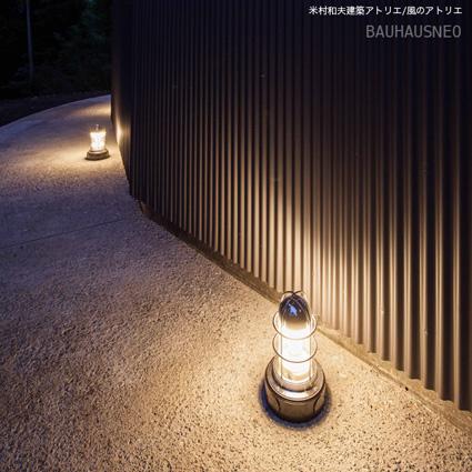箱根仙石原森の中の家.船舶照明 (マリンランプ)
