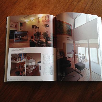 「ここが自慢 建築家と建てた家26邸」(ニューハウス出版)-3