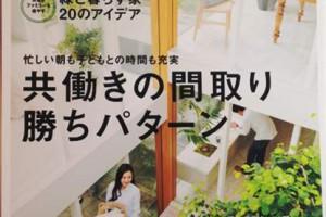housing-5
