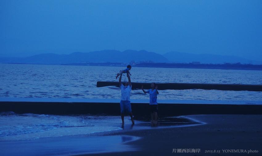 0816片瀬西浜2