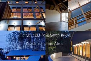 kazuoyonemura-atelier-1